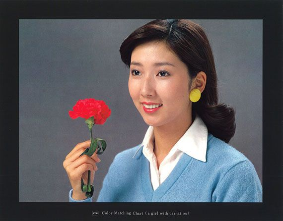 ITE Color Matching Chart(a girl with carnation)DNP测试卡